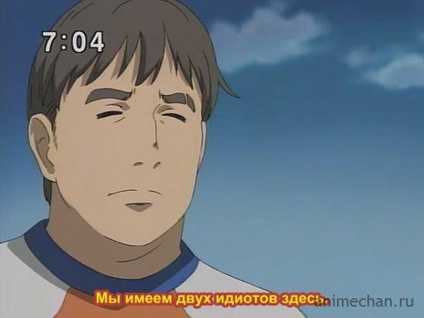 Русские субтитры