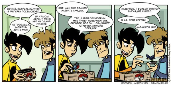 Penny Arcade and Pokemon