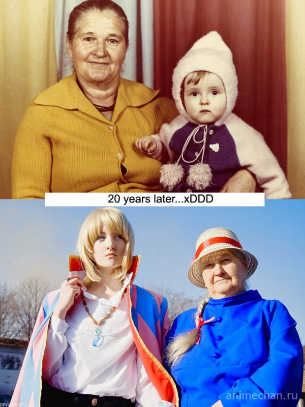 20 лет спустя
