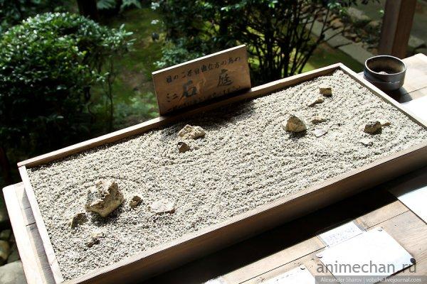 Сад камней храма Рёан-дзи