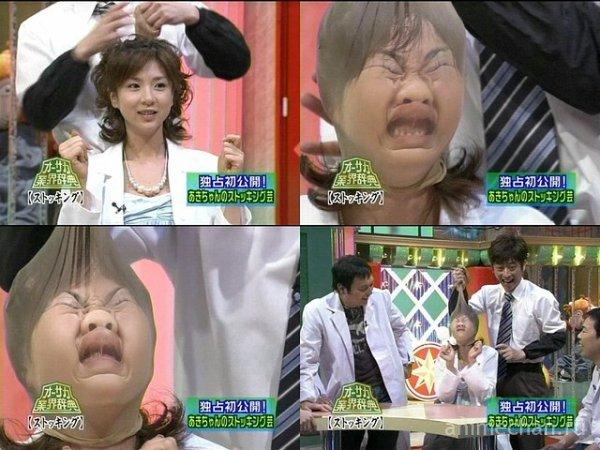 Японское шоу
