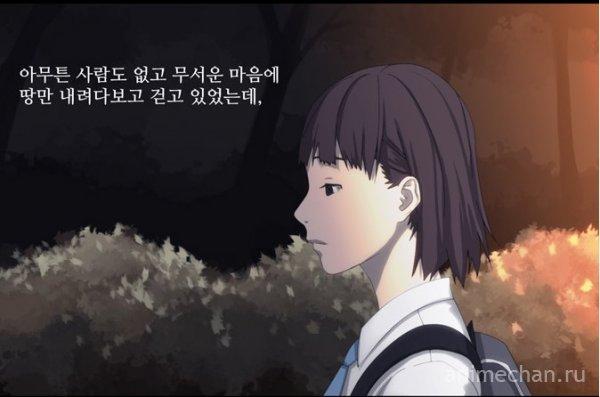 Корейский комикс