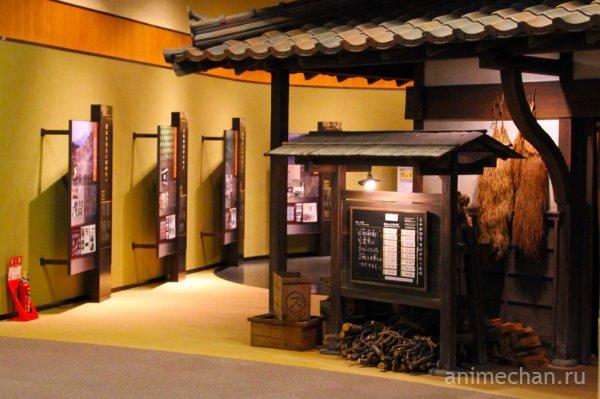 Японский Музей груш в префектуре Тоттори