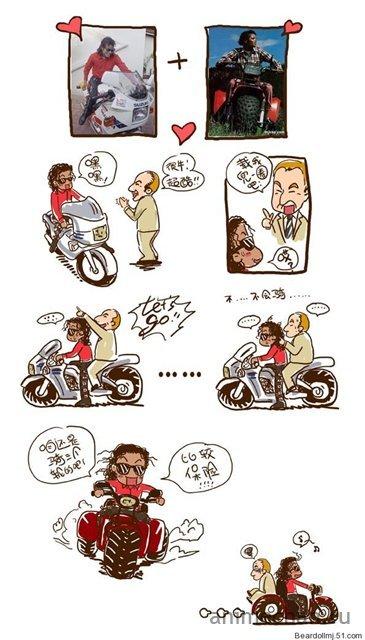 Японские комиксы с Майклом Джексоном