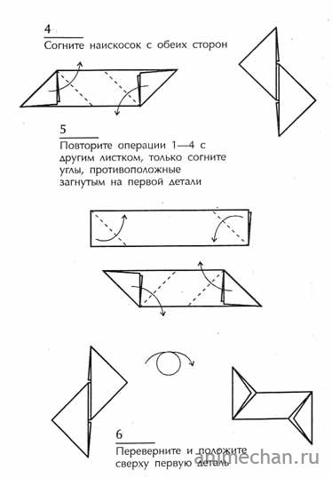 Оригами - сюрикен
