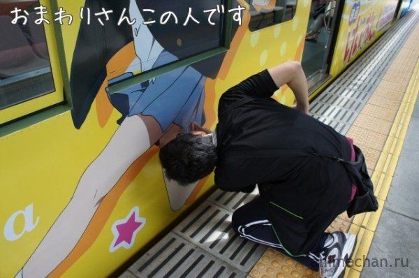 Японцы-извращенцы