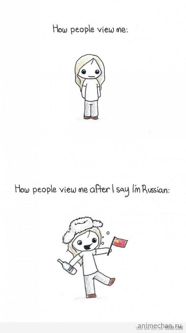 Каким меня видят люди