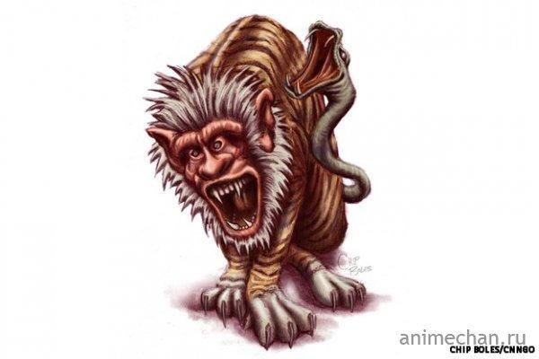 Топ 10 Японских мифических существ
