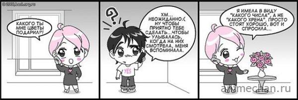Няшно-комиксы