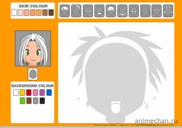 Anime Face Maker