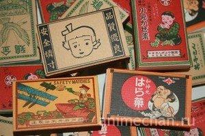 The World of Japanese Matchsafe & Vesta
