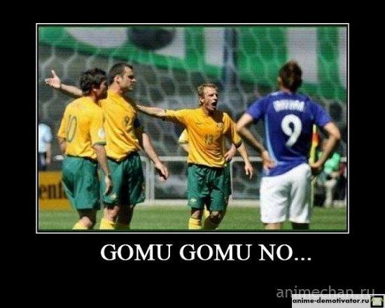 GOMU GOMU NO....