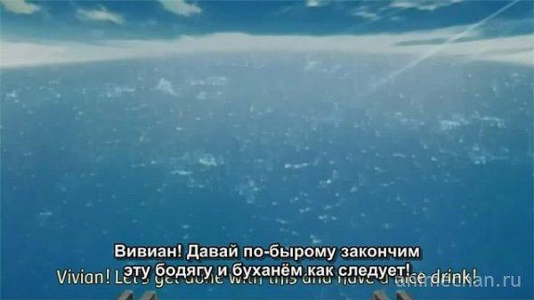 Русский фансаб такой фансаб...