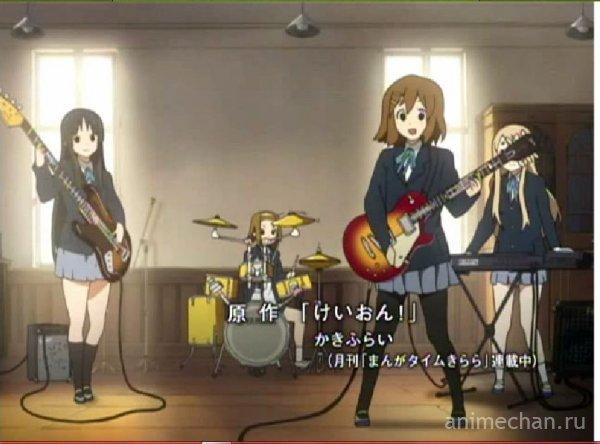 Start a Band Rock the World