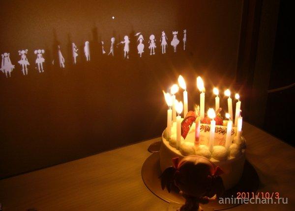 Отаку отмечают день рождения Мадоки