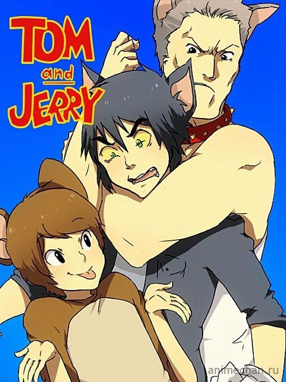 Том и Джерри 2