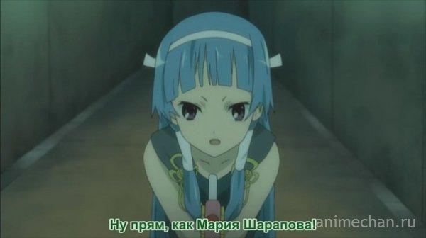 Сложности перевода..=__=