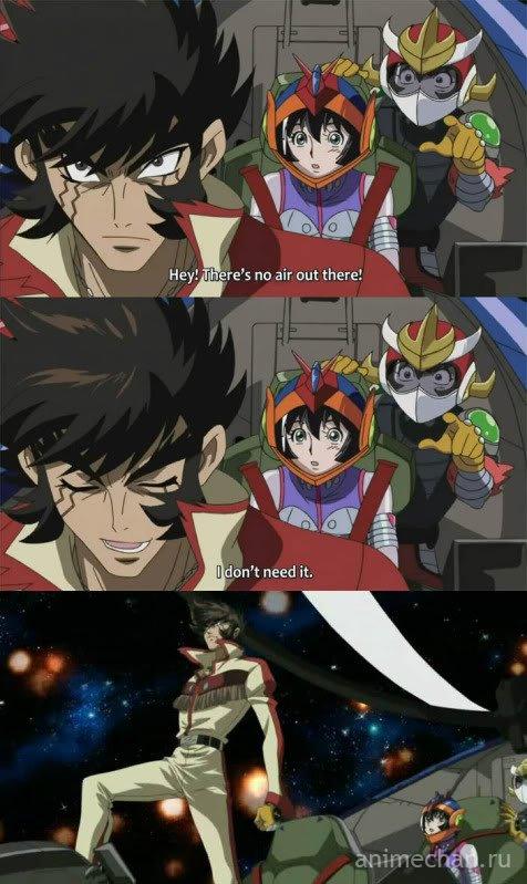 Пафос - он помогает выжить в космосе