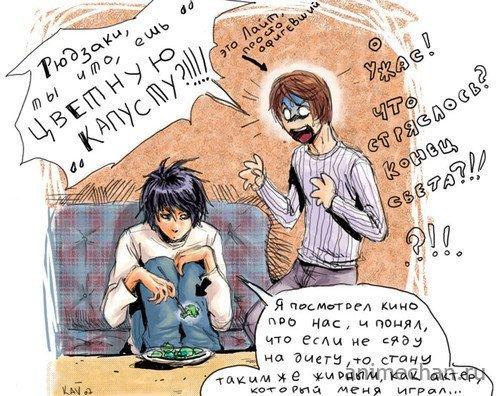 Аниме-юмор 1