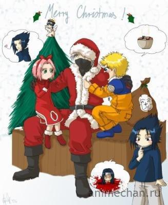 Наруто тоже празнует новый год!