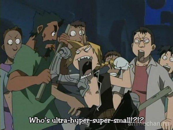 Кто это здесь ультра-гипер-супер маленький?!