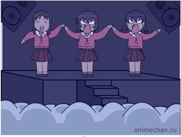 Anime theater