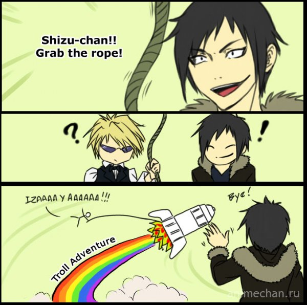 Шизу-тян! Хватайся за веревку!