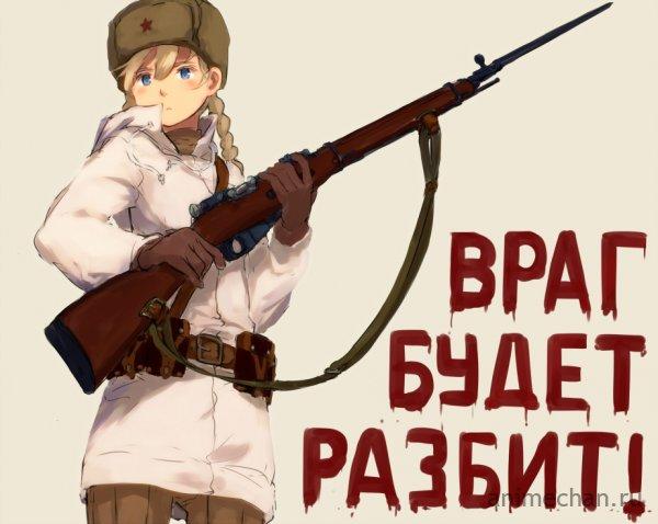 С праздником Победы, товарищи!!!