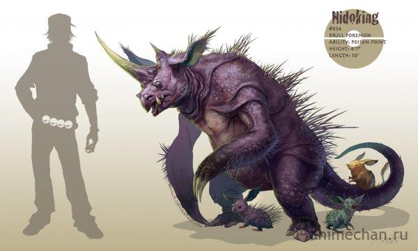 ПокеДинозавры