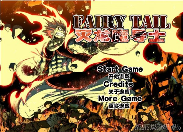 Файтинг по Fairy Tail