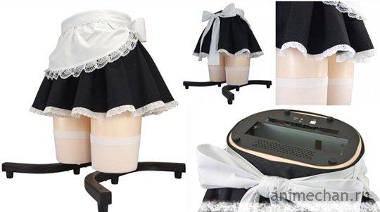 Maid PC
