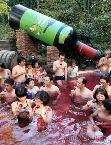 Винный бассейн у Японцев