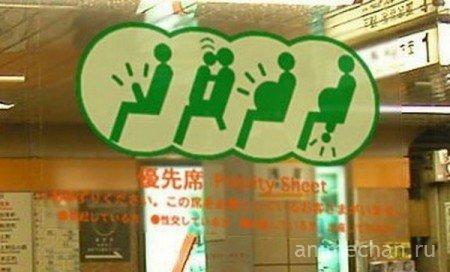 Не все японцы хорошо рисуют...