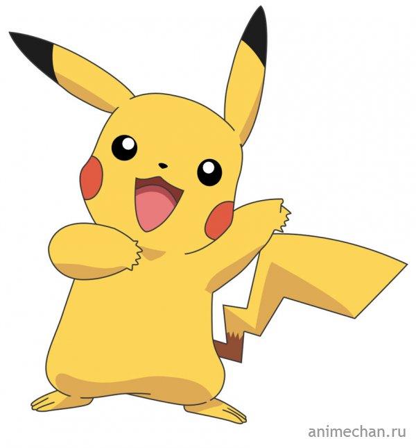 Pikachu Walk