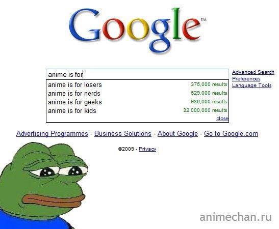 И тут я возненавидел Google :