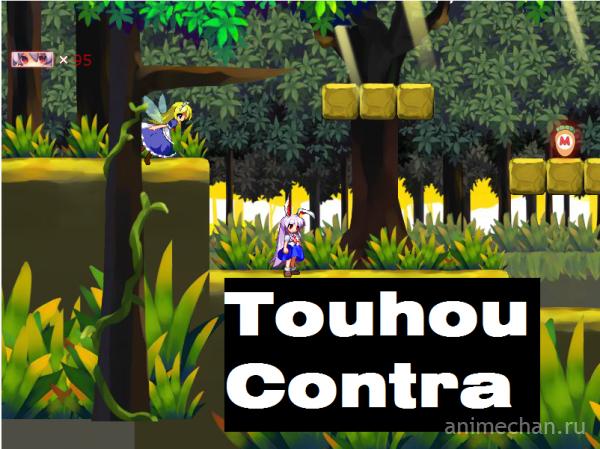 Touhou - Contra