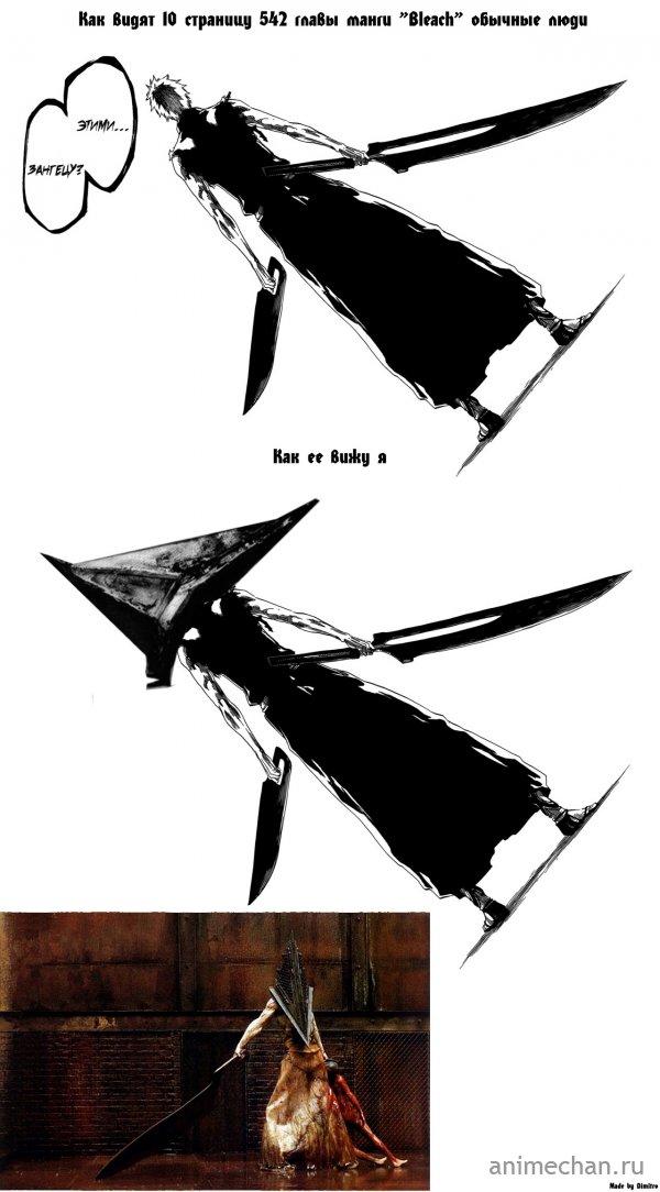 Пирамидоголовый Ичиго