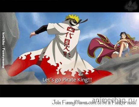Вперёд, король пиратов!