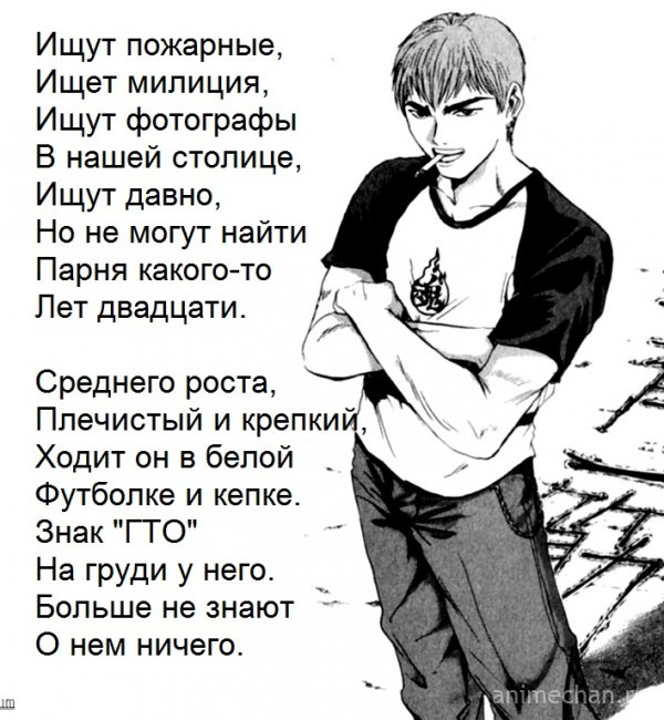 Сергей Михалков vs Аниме