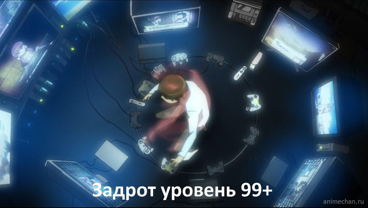 Задрот — ALL | 723x1280
