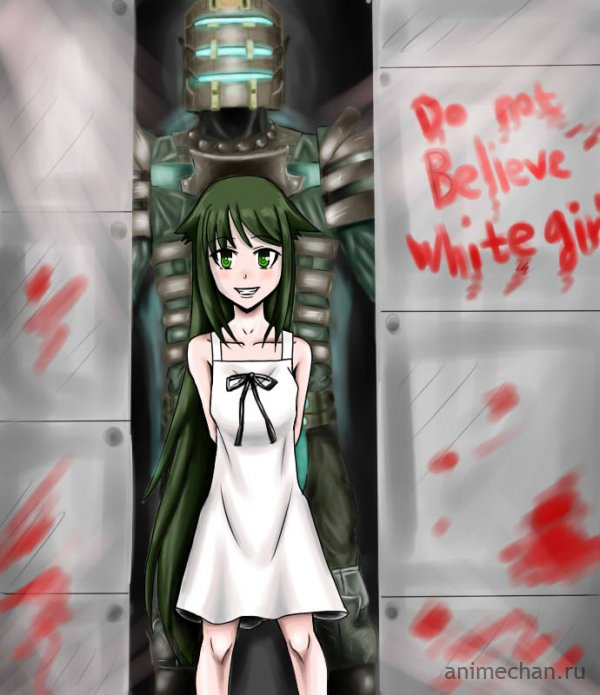 Не верьте девочке в белом...