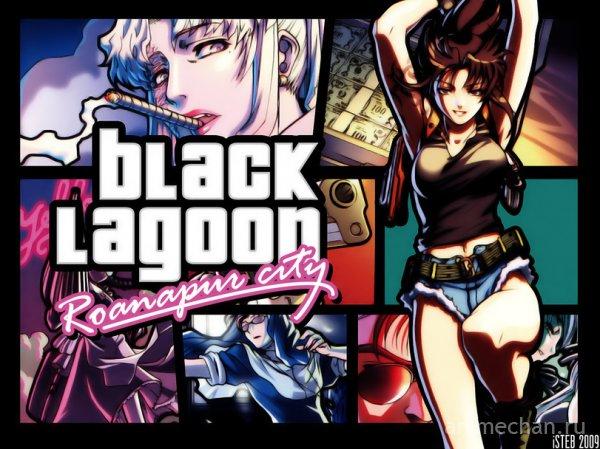 GTA Black Lagoon stile