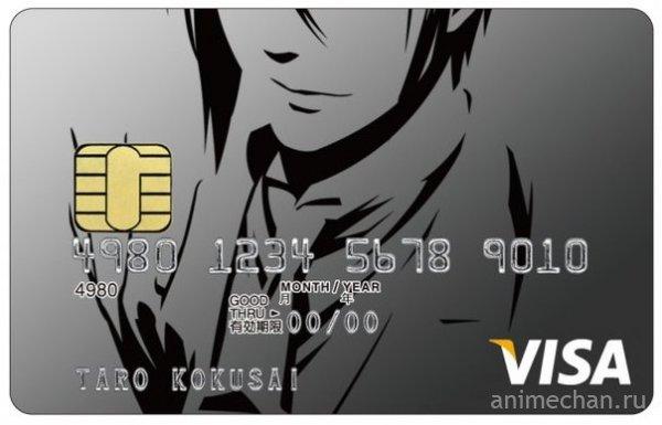 Эксклюзивный выпуск кредитных карт с Себастьяном