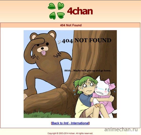 Проблемы на 4chan
