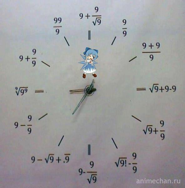 Учи алгебру,бака!
