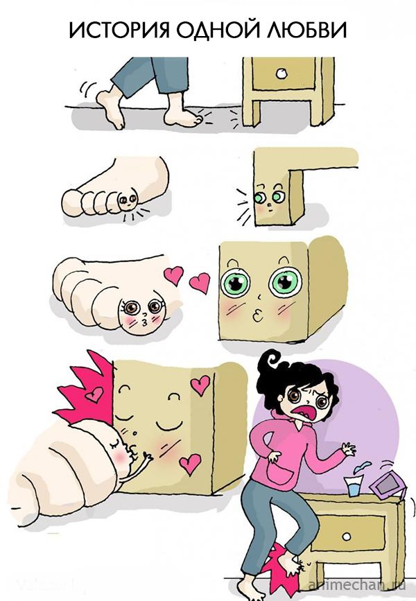 История одной любви