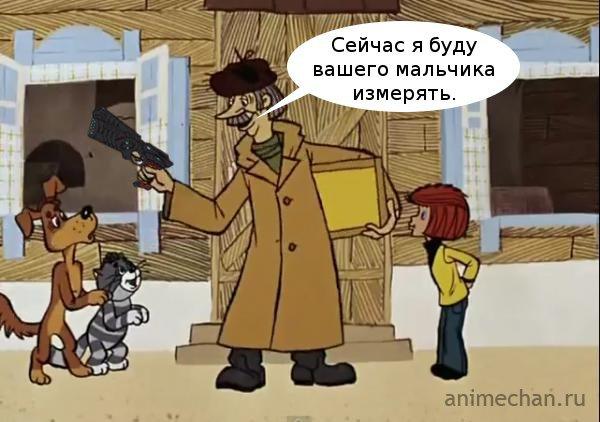 Инспектор Печкин