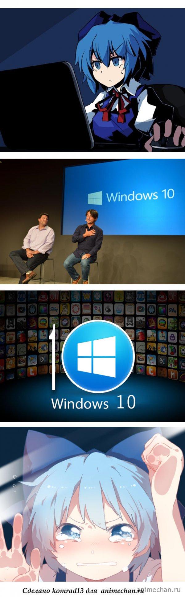 Microsoft baka!!!