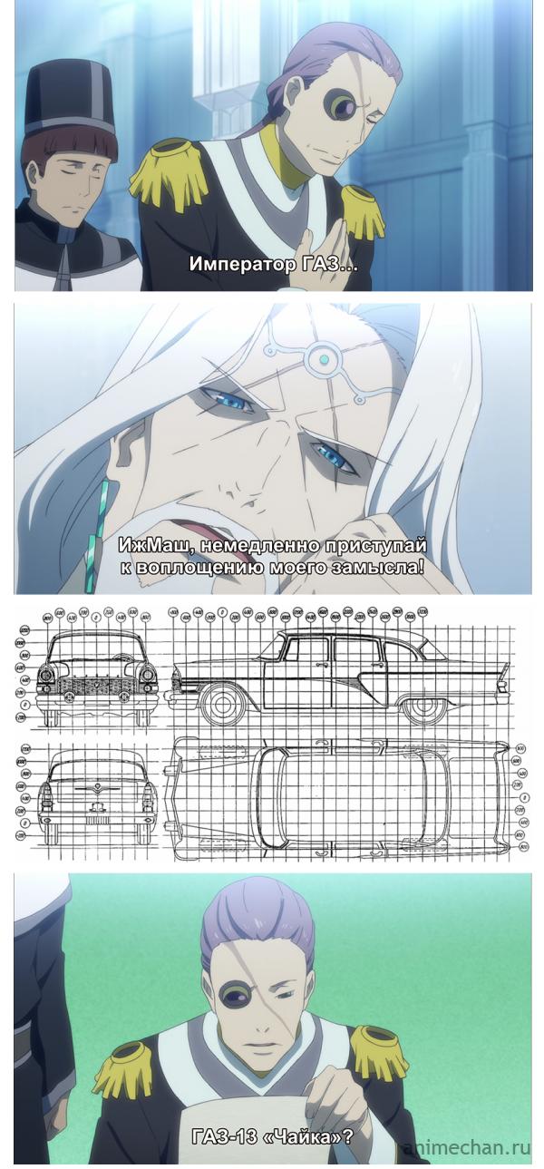 ГАЗ-13 «Чайка»