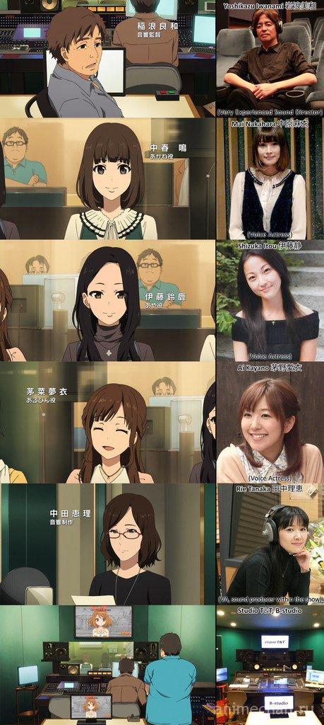 Shirobako: 2D Versus 3D